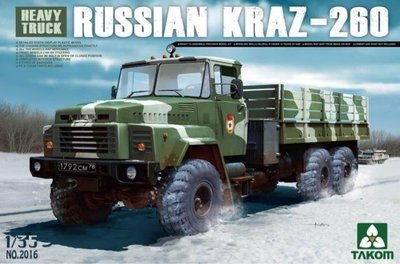 Takom 2016  Heavy Truck Russian KrAZ-260
