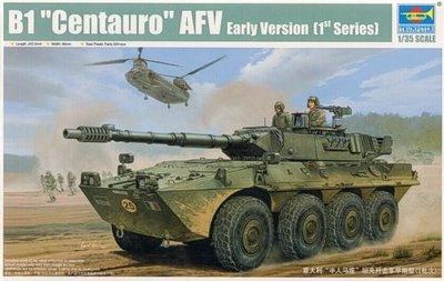 Trumpeter 1562 B1 Centauro AFV Early Version (1st Series)