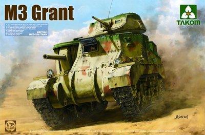 "Takom 2086 British M3 Medium tank ""General Grant"""