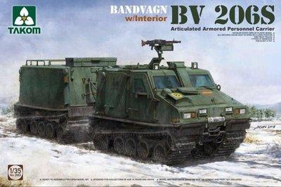 Takom 2083 Bandvagn BV 206S