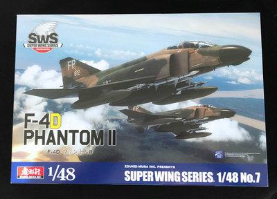 Zoukei-Mura sws-48-07 F-4D Phantom II