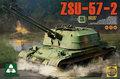 Takom-2058-ZSU-57-2-SOVIET-SPAAG