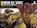 Bandai-0075573-MSM-03-Gogg