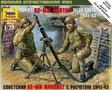 Zvezda-6109-Soviet-82-mm-Mortar-with-Crew-1941-1943