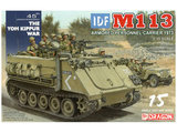 Dragon 3608 IDF M113_