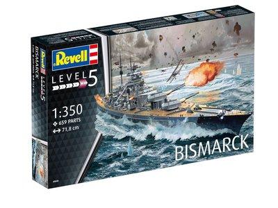 Revell 05040 Bismarck