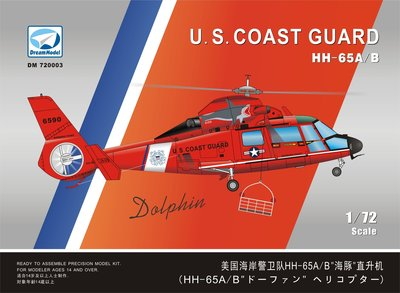 DreamModel DM720003 - HH-65A/B U.S.Coast Guard Helicopter - 1:72