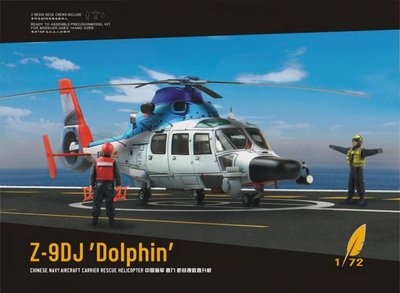 DreamModel DM720009 - Chinese NAVY Aircraft carrier rescue helicopter Z-9DJ(NEW) - 1:72