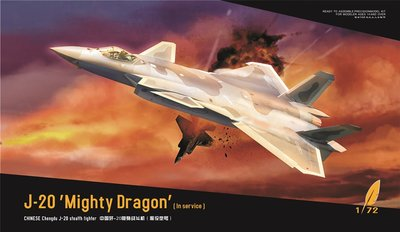 DreamModel DM720010 - CHINESE Chengdu J-20 stealth fighter (In service) (NEW) - 1:72