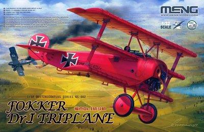 PRE ORDER! >> MENG QS-002 Fokker Dr.I Triplane - 1:32