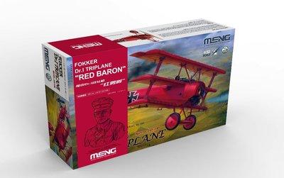 """PRE ORDER! >> MENG QS-002S Fokker Dr.I Triplane - 1:32 + resin bust of the """"Red Baron"""" Manfred von Richthofen 1:10"""