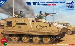 Bronco 35091 YW-701A Armored Command & Control Vehicle