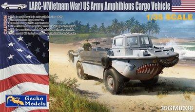 Gecko Models 35GM0038 LARC-V (Vietnam War) US Army Amphibious Cargo Vehicle 1:35