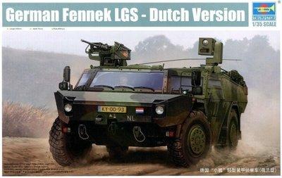 Trumpeter 05533 German Fennek LGS Dutch Version