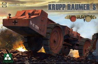 Takom 2053 Krupp Raumer S