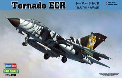 Hobby Boss 80354 Tornado ECR