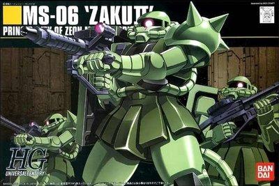 Bandai Gundam 122240 HG MS-06 ZAKUII