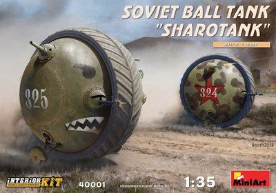 """Miniart 40001 Soviet Ball Tank """"Sharotank"""""""
