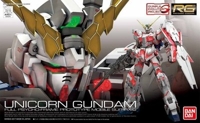 Bandai 0216741 RG Unicorn Gundam