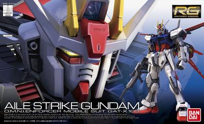 Bandai 0169492 RG Aile Strike Gundam