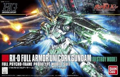 Bandai 0199487 HG RX-0 Full Armor Unicorn Gundam