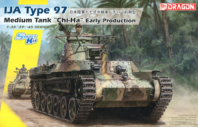 "Dragon 6870 IJA Type 97 ""Chi-Ha"" Early Production"