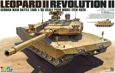 Tiger Model 4628 Revolution II German Leopard II