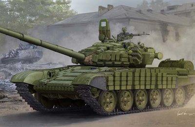 Trumpeter 05599 Russian T-72B/B1 MBT (w/komtakt-1 reactive armor)
