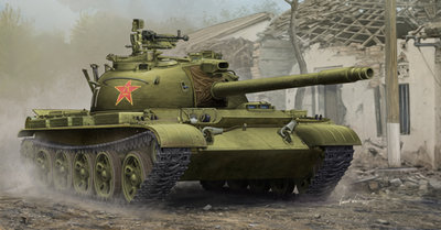 Trumpeter 05537 PLA Type 62 Light Tank