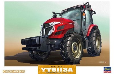 Hasegawa 66005  YT5113A Yanmar Tractor