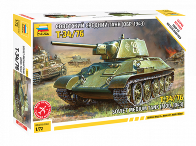 Zvezda 5001 T-34/76 Soviet Medium Tank ( Mod. 1943) SNAP FIT !