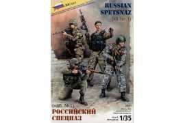 Zvezda 3561 RUSSIAN SPETSNAZ ( kit 1 )