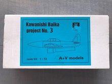 A+V Models AV47 - Kawanishi Baika project No.3 - 1:72
