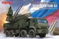 MENG-SS-016-96K6-Pantsir-S1