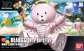 Bandai-0207608-Beargguy-P-(pretty)