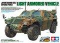 Tamiya-35369-J.G.S.D.F.-Light-Armoured-Vehicle