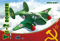 Meng-mPLANE-004-Tu-2-Bomber