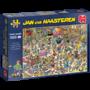 JUM19073-Jan-van-Haasteren-De-Speelgoedwinkel-(1000)