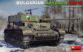 MiniArt-35328-Bulgarian-Maybach-T-IV-H-1:35