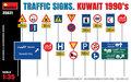 MiniArt-35631-Traffic-Signs-Kuwait-1990-1:35