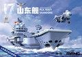 Meng-WB-008-Warship-Builder-PLA-Navy-Shandong