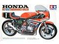 Tamiya-14014-Honda-RS1000-Endurance-Race
