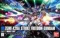 Bandai-Gundam-209427-HG-Cosmic-Era-ZGMF-X20A-Strike-Freedom-Gundam