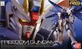 Bandai-0171625-Freedom-Gundam