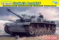 Dragon-6834-10.5-Cm-StuH.42-Ausf.E-F