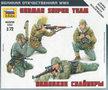 Zvezda-6217-German-Sniper-Team--(-snap-fit-)